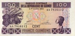 Guinea 100 Francs, P-30 (1985) - UNC - Guinea