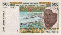 West African States 500 Francs, P-310C (1994) - UNC - Burkina Faso - Westafrikanischer Staaten