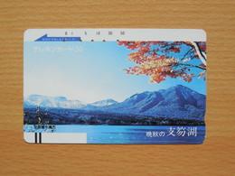Japon Japan Free Front Bar, Balken Phonecard - 110-2236 / See, Gebirge, Lac, Montagne, Lake, Mountains - Landschappen