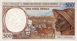 Central African States 500 Francs, P-101C (1994) - UNC - Congo - Zentralafrikanische Staaten
