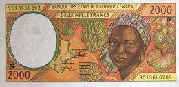 Central African States 2.000 Francs, P-503N (1995) - UNC - Equatorial Guinea - Zentralafrikanische Staaten
