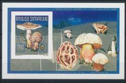 Centrafrique 1996 Mushrooms Champignons Lepiota Procera Imperf MNH - Champignons