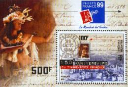 POLYNESIE 1999 - Philexfrance 99 - Timbre Sur Timbre - BF - Blocs-feuillets