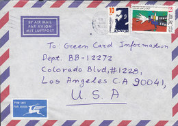 Israel PAR AVION 'Winged Deer' Label TEL AVIV 1994 Cover Brief LOS ANGELES Road Safety For Children Stamp - Israel