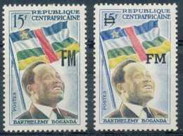 [61256]SUP//**/Mnh-c:34e-FM1/2, Franchise Militaire, Timbres Avec Surcharge FM - Centrafricaine (République)