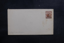 MAURICE - Entier Postal Surchargé Non Circulé - L 39066 - Maurice (...-1967)