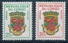 [61429]SUP//**/Mnh-c:1e-S1/2, Armoiries, Série Complète - Congo - Brazzaville