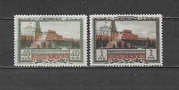 1949 - N. 1320/21* (CATALOGO UNIFICATO) - Nuovi