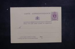 BELGIQUE - Entier Postal Non Circulé - L 39070 - Postales [1871-09]