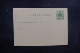 BELGIQUE - Entier Postal Non Circulé - L 39071 - Postales [1871-09]