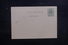 BELGIQUE - Entier Postal Non Circulé - L 39073 - Postales [1871-09]