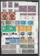 MESSICO   1979 -  Annata Quasi Cpl. 21v. In Belle Quartine Nuovi** Perfetti - Messico