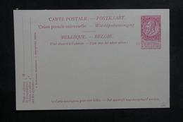 BELGIQUE - Entier Postal Non Circulé - L 39083 - Postales [1871-09]