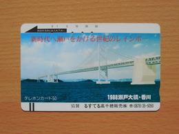 Japon Japan Free Front Bar, Balken Phonecard - 110-2646 / Bridge, Brücke, Pont - Landschappen