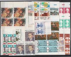 MESSICO   1975/77 -  Annata Quasi Cpl. 18v. In Belle Quartine Nuovi** Perfetti - Messico
