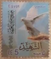 Egypt-Martyr Day- Unused MNH Stamp - [2019] (Pegeon) (Egypte) (Egitto) (Ägypten) (Egipto) (Egypten) Africa - Égypte