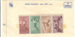 Guinea Spagnola 1958 Boxe Basket Atletica Athletics Salto 4 Valori Sport Cod.fra.1194 - Guinea Spagnola