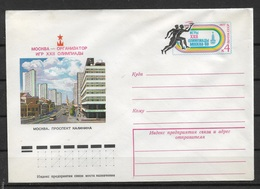 Russia/USSR 1980,Cachet Cover,Moscow'80 Olympics,Lenin Avenue.VF Unused (NR50) - 1923-1991 USSR