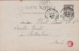 CARTE ENTIER  TYPE SAGE 10 C NOIR  1895 LAGNY A PONTARLIER CACHET CAFE RESTAURANT HOTEL AU DOS - Enteros Postales