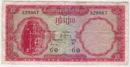 Cambodia 5 Riels 1963 (1962-1975) P-10a /019B/ - Kambodscha