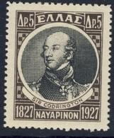 Grece N° 371 * Sir Codrington - Grèce