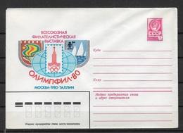 Russia/USSR 1980,Cachet Cover,Moscow'80 Olympics,Olympic Philatelic Expo In Tallinn,Estonia,VF Unused !! (RN50) - 1923-1991 USSR