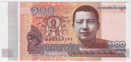 Cambodia 100 Riels 2014 (3) P- /019B/ - Cambogia