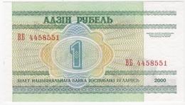 Belarus 1 Ruble 2000 (4) P-21 /019B/ - Belarus