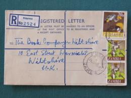 Zambia 1969 Registered Cover To England - Tobacco Harvest - Bird Crane - Zambie (1965-...)