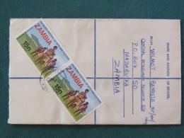 Zambia 1977 Registered Cover To England - Dance - Culture Festival - Zambie (1965-...)