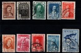 Grece N° 375 à 383 Et 386 Centenaire Independance 10 Valeurs - Greece
