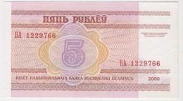 Belarus 5 Rublei 2000 (4) P-22 /019B/ - Belarus