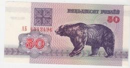 Belarus 50 Rublei 1992 (2) P-7 /019B/ - Belarus