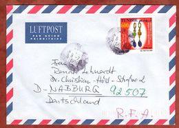 Luftpost, Schmuck, Nouvelle Ariana Nach Nabburg 2006 (77824) - Tunesien (1956-...)