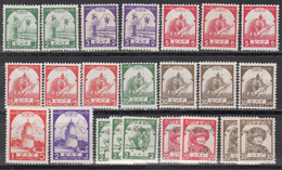 Japanese Occupation Of Burma. 1943 - 1944 Lote De Sellos, MH, - Briefmarken