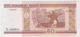 Belarus 50 Rublei 2000 (1) P-25 /019B/ - Belarus