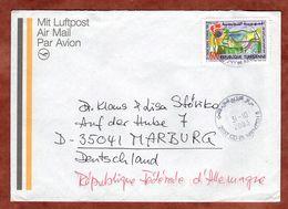 Luftpost, Tiermedizin, Nouvelle Ariana Nach Marburg 2003 (77825) - Tunesien (1956-...)