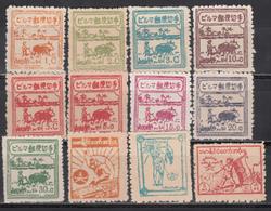 Japanese Occupation Of Burma. 1942-43 Yvert Nº 25 / 32, 34 / 35, (**) - Briefmarken