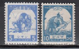 Japanese Occupation Of Burma. 1943 Yvert Nº 49, 50, MH - Postzegels