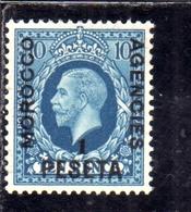 MAROC MAROCCO MOROCCO AGENCIES 1914 1918 KING EDWARD RE EDOARDO 1pe On 10p MNH - Uffici In Marocco / Tangeri (…-1958)