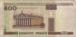Belarus 500 Rublei 2000 P-27 /019B/ - Belarus