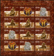 2019-2488-2491 Russia M/S Monumental Art Of The Moscow Metro. Monuments.Sculptures. Dog.Militaria Mi 2702-2705 - 1992-.... Fédération