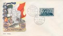 Italia Italy 1966 FDC ROMA 50° Morte Degli Irredentisti Battisti Chiesa Filzi Sauro 50th Death Irredentist - Prima Guerra Mondiale