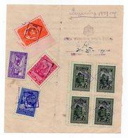 1949 YUGOSLAVIA, SERBIA, KAMENAC, RECEIPT, SERBIAN ORTHODOX CHURCH REVENUE STAMPS - Historical Documents