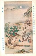 13371951 Japan Tempelanlagen Mondschein Kuenstlerkarte Japan - Giappone
