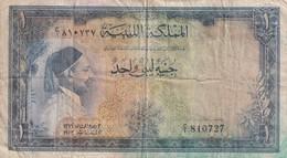 Libya  1 Pound - Libya