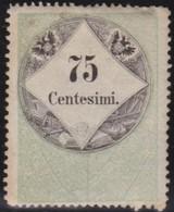 Lombardo  Veneto   .     Yvert    .   Fisc  6 (2 Scans)      .    *   .    Neuf Avec Charniere  .    /   .   Mint-hinged - Lombardo-Veneto