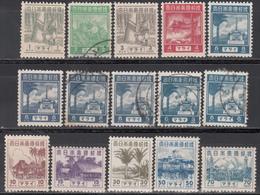 Malacca, Occupation Japonaise 1943-45 Yvert Nº 27 / 36 - Postzegels