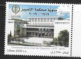 LEBANON, 2019, MNH, JUSTICE, ARCHITECTURE, COURTS,1v - Architecture