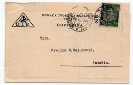 1932 YUGOSLAVIA, CROATIA, ZAGREB TO PARACIN, D.T. R. CORRESPONDENCE CARD - 1931-1941 Kingdom Of Yugoslavia